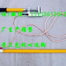铁路专用接地封线电气化铁路接地线接触网专用接地线