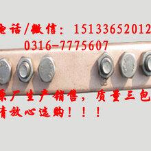 电气化铁路接触网用铜接触线接头线夹