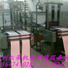侨兴ZGF-858-350重型织带机图片