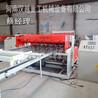 福建钢筋网焊接机厂家
