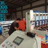 陕西钢筋网排焊机厂家