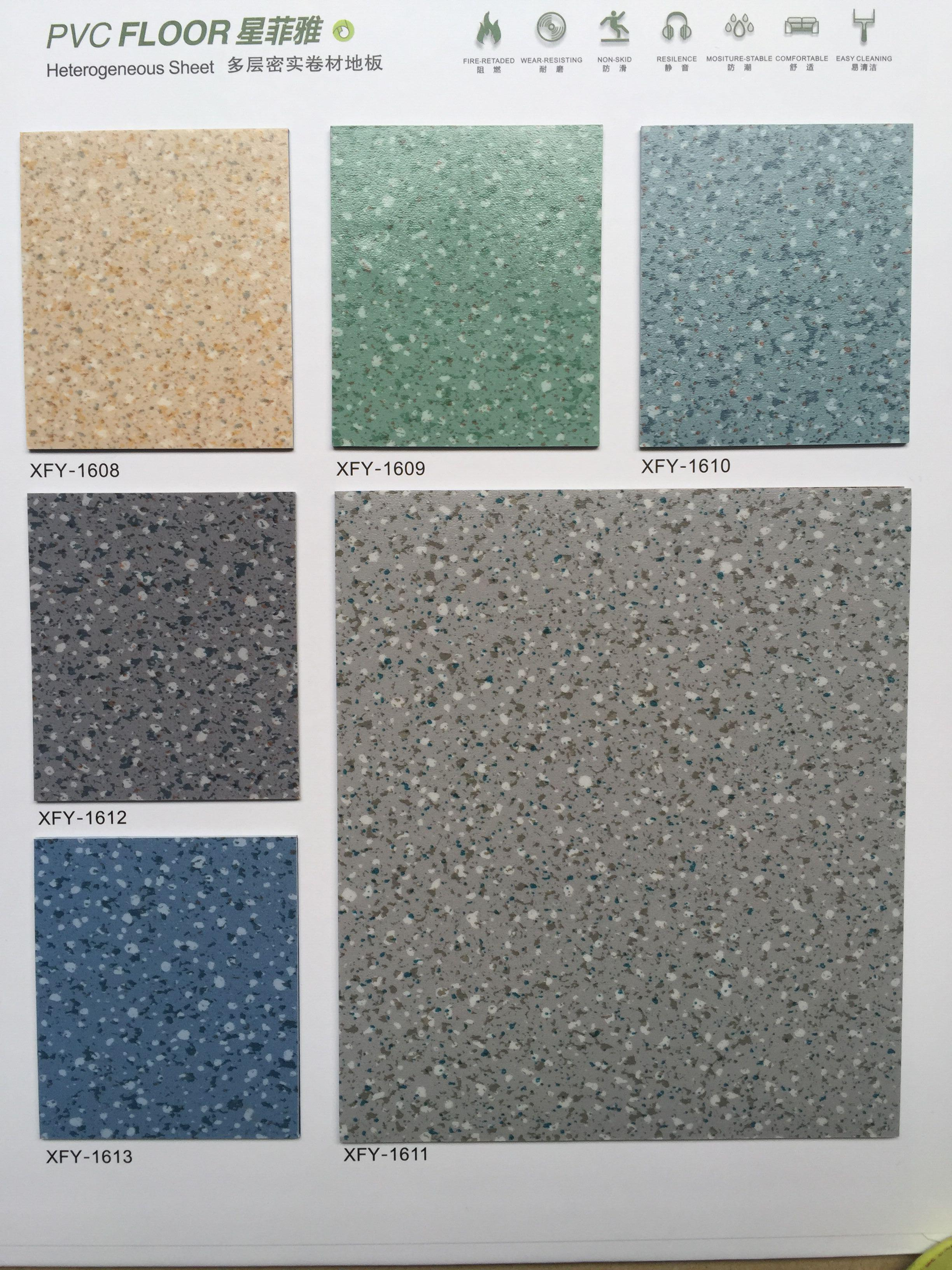 pvc塑料地板报价 厂家