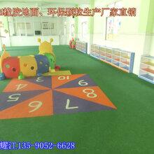 热销佛山PVC胶地板_同质透心胶地板_幼儿园胶地板图片