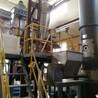 碱式碳酸锌干燥机