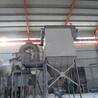 淀粉闪蒸干燥机