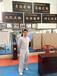 廣州太極拳培訓,越秀區太極拳專業教學