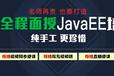 千锋重庆Java学习怎么样