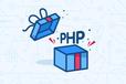 千锋重庆PHP入门学习