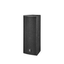 舞台音响多少钱双15寸音响双18音箱价格仙笛FP808图片