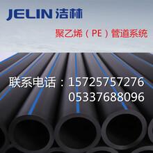 莱芜PE给水管材生产厂家