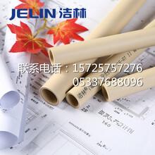 威海耐高温塑料管厂家