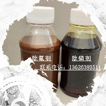 山东氟离子去除剂厂优游娱乐平台zhuce登陆首页图片