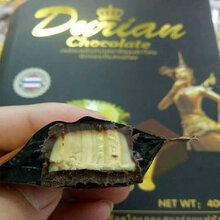 泰国榴莲夹心巧克力图片