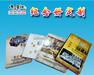 印刷纪念册制作纪念册订制同学录贵州纪念册制作贵州纪念册订制贵州纪念册厂家