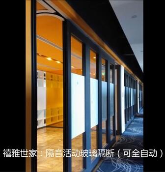 电动隔断屏风,全自动密封隔音屏风,电动玻璃隔断,宴会厅会议室电动隔断