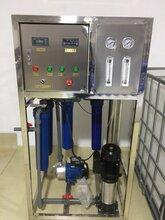洗洁精洗衣液生产设备通辽清朗环保提供