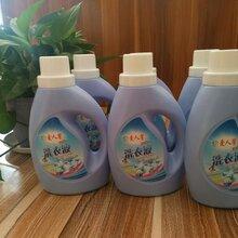 洗洁精洗手液洗发水生产设备通辽清朗环保提供