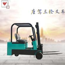 江苏厂家三支点座驾式电动叉车1.5吨多少钱