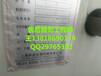 交流副励磁机则采用400——500HZ的中频发电机