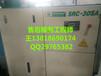 全自动空压机压力开关空气压缩机控制阀打气泵配件220V380V热销变频空压机北默BMV-60A
