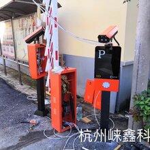 停车场无感支付系统