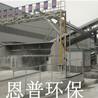 恩普環保砂石分離機污水處理效率高處理速度快