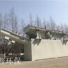 青島恩普環保設備第四代砂石分離機