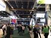 2020年美国纸业展览会暨纸工业研讨会