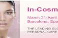 2020歐洲化妝品原料展覽會In-CosmeticsEurope