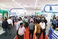 2020年亞州(巴基斯坦)造紙和生活用紙展PaperTissueAsia2020