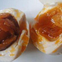 沈陽海鴨蛋價格差別大的原因圖片