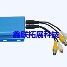 一路AHDDVR、AHD录像机板卡方案开发设计图片