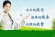 真心空氣能官方網站各點售后服務維修咨詢電話歡迎您!