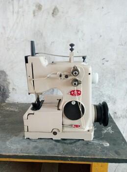 金瑞牌GK2-18型自动剪线立式架子封口机缝纫机