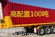 各種集裝箱運輸半掛車的價格及款式圖片集裝箱運輸半掛車價格