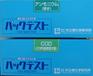 日本共立水質分析盒氨氮檢測試劑便攜式快速水質化驗試劑儀器污水達標分析儀