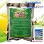 强效型有机肥发酵剂秸秆腐熟剂升温快成本低效果好图片