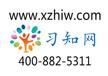 杭州mba培训学校-告诉五点复习攻略让你顺利考上MBA