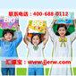 上海13-17岁青少儿英语外教口语课程-上海英语培训机构-汇课宝图片