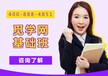 武漢韓國留學培訓學校-武漢韓國留學培訓班-覓學網