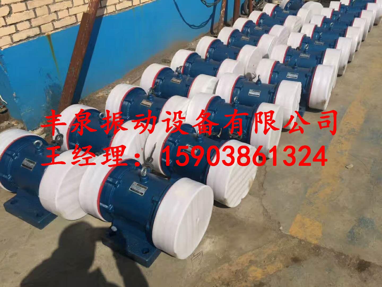 郑州电机,设备专用振动电机,振动筛电机,YZUL振动电机、YZS振动电机