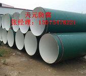 天元钢管对防腐钢管工艺加工处理介绍