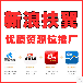 上海新浪信息流網絡推廣開戶廣告投放價格