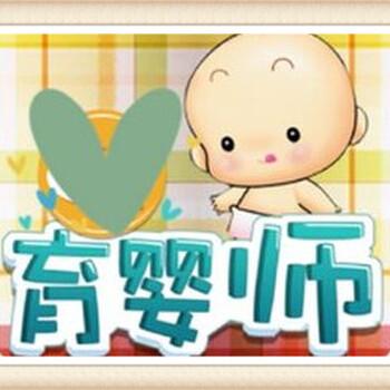 绍兴育婴师培训——如何知道奶粉让喂养宝宝吃没吃饱?
