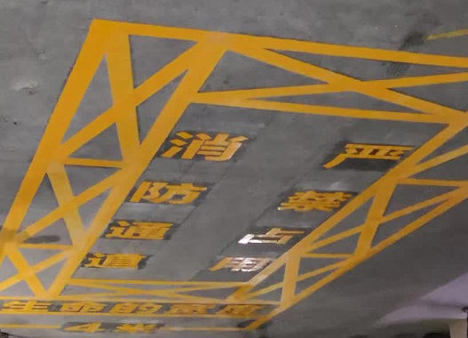 东莞市城区道路标线标识施工维护保养