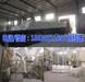 沧州东光县轻钙粉(轻质碳酸钙)厂家电话多少河北石家庄轻钙粉厂家直供