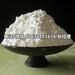 衡水轻钙粉最低价格石家庄轻钙粉厂家电话多少?