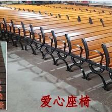 大连公园椅加工厂