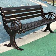 大連公園椅加工廠