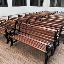 丹东公园椅加工厂